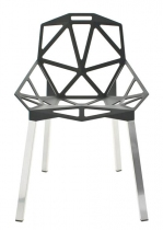 CHAISE CHAIR ONE MAGIS PIEDS ALU