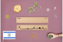 Frise décorative Jerusalem - theLine