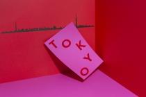 Frise décorative Tokyo - theLine