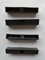 Set de 4 patins pour banc Origami - Fermob